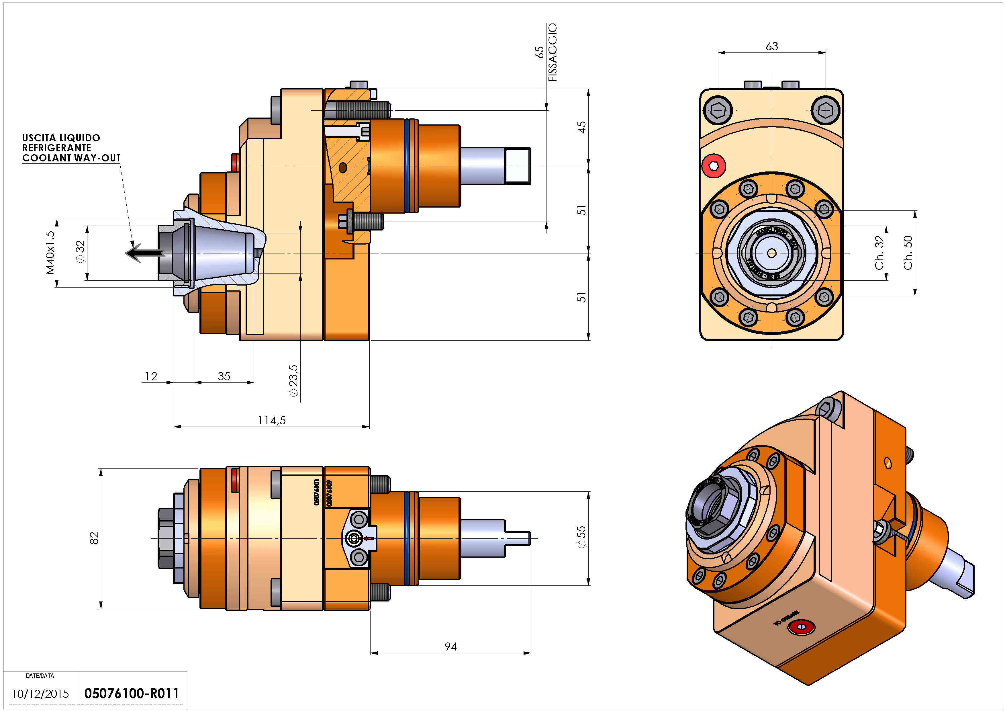 Technical image - LT-S D55 ER32FOFS51RF2:1H115BI.