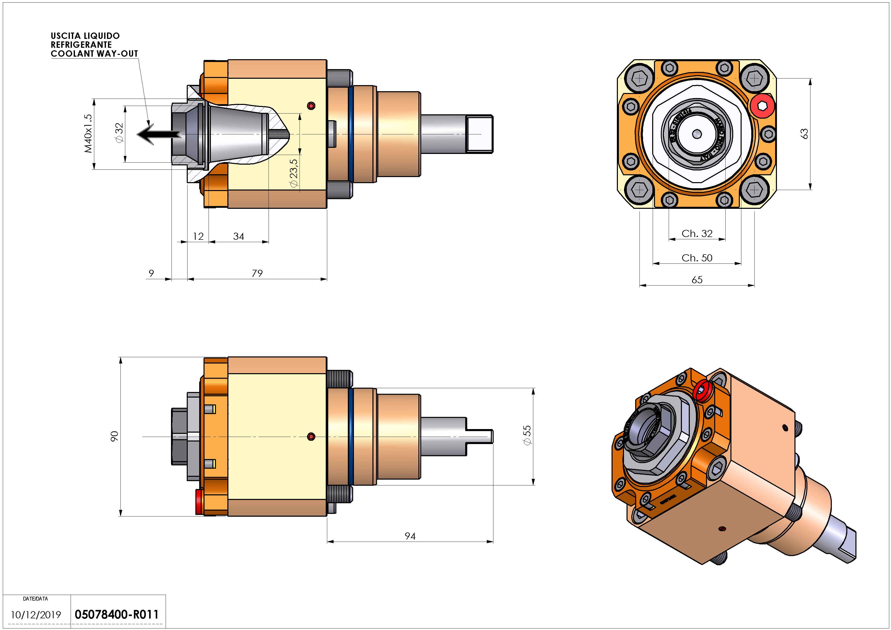 Technical image - LT-S D55 ER32F HRF H75.